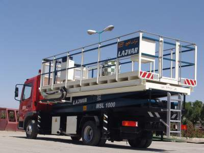 MSL1000